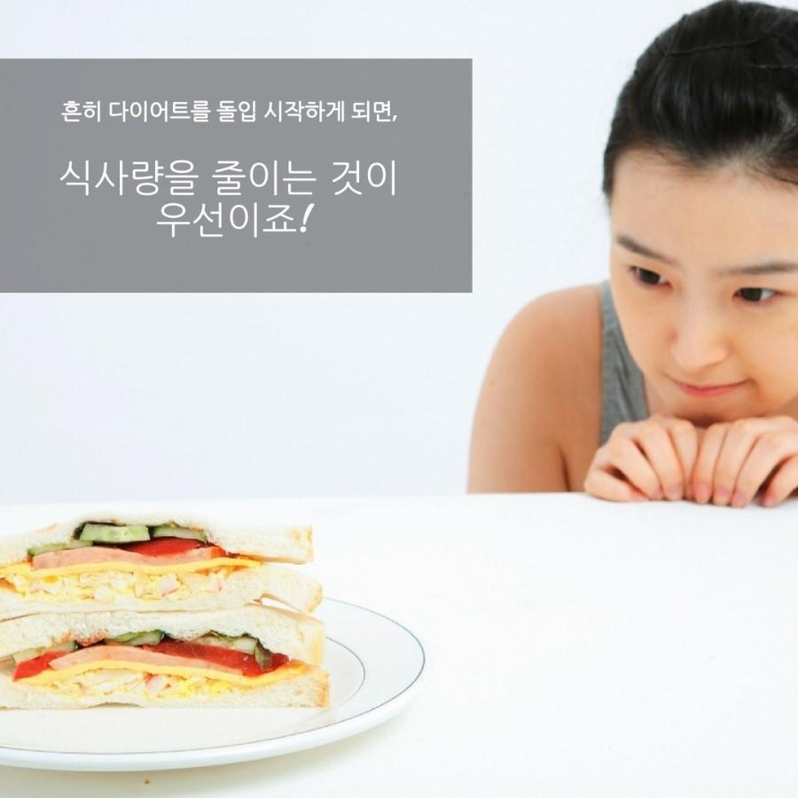 6.단기간_다이어트,_모린가,_김네마,_녹차,_다이어트집사.jpg